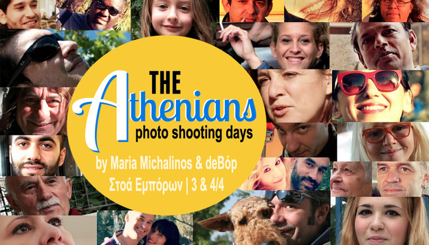 The Athenians photoshoot