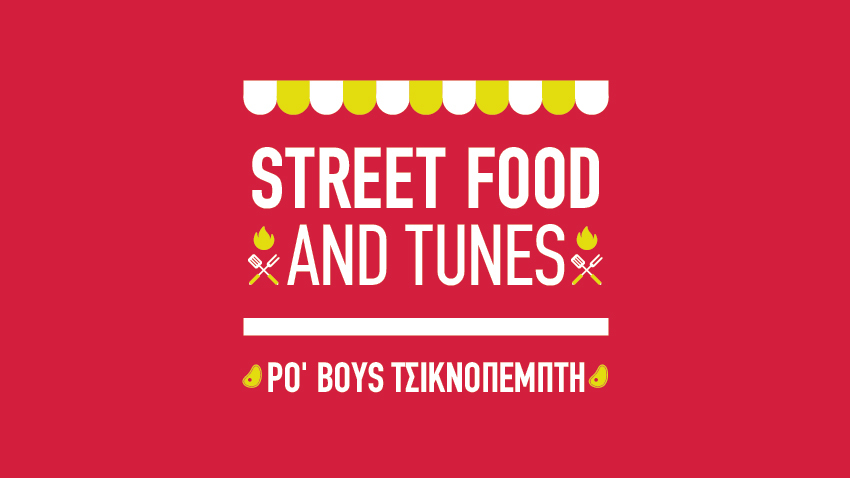 Street Food and Tunes: A Po' Boys Τσικνοπέμπτη!