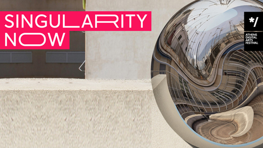 SINGULARITY NOW | 14ο Athens Digital Arts Festival
