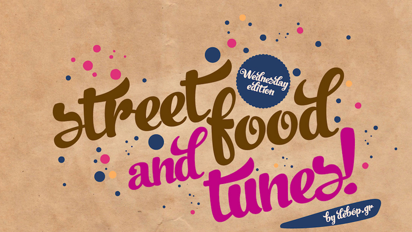 Street Food and Tunes: New Orleans
