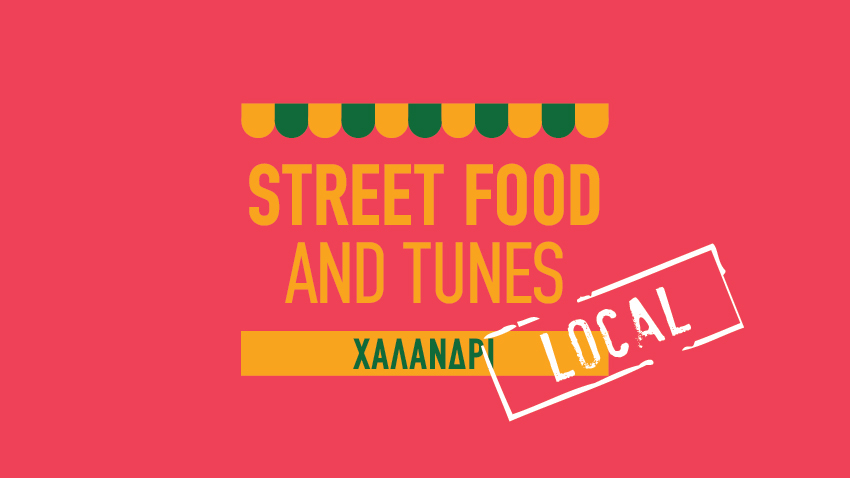 Street Food and Tunes local: Χαλάνδρι