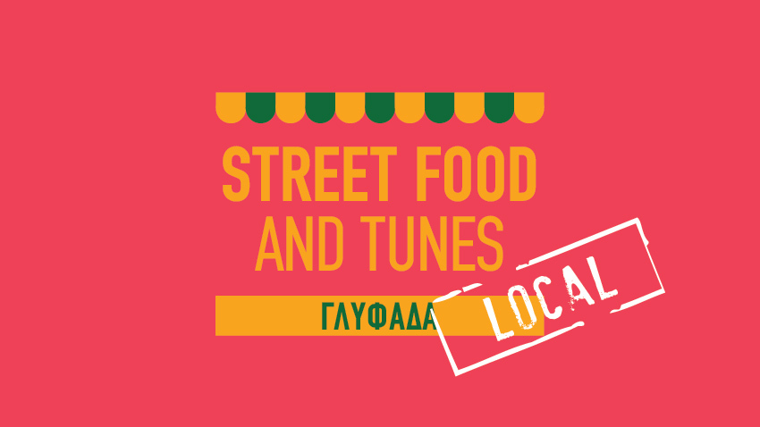 Street Food and Tunes local: Γλυφάδα