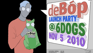 deBόp Launch Party