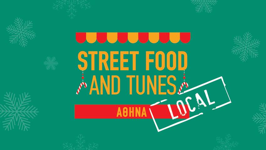 Street Food and Tunes XMAS στο Κέντρο της Πόλης!