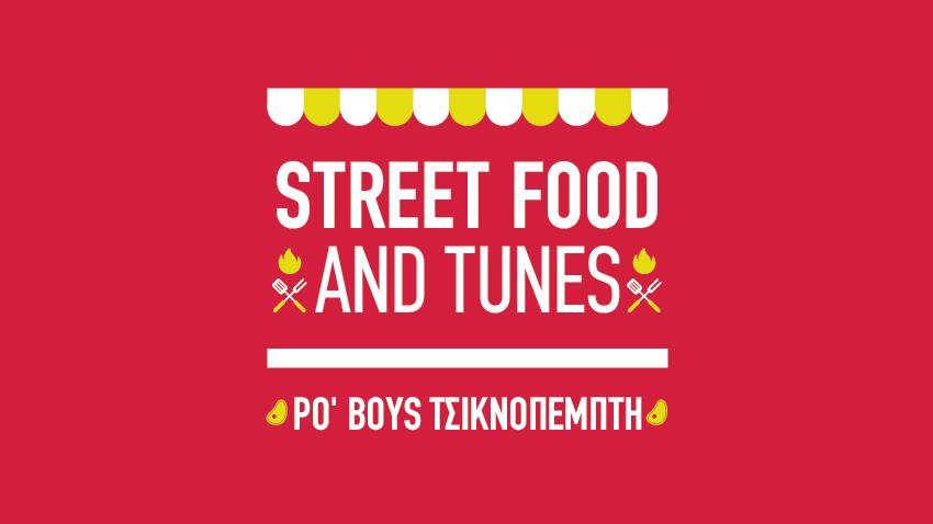 Street Food and Tunes: A Po' Boys Τσικνοπέμπτη!