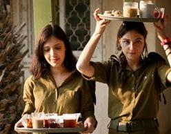 Εβδομάδα Ισραηλινού Κινηματογράφου