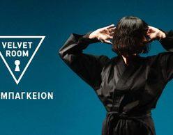 Velvet Room στο Μπάγκειον :: Σtella