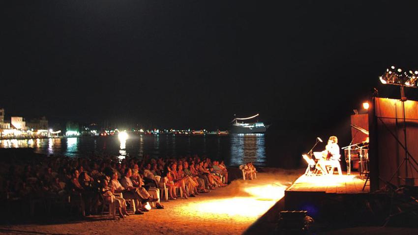 12ο Διεθνές Μουσικό Φεστιβάλ Αίγινας