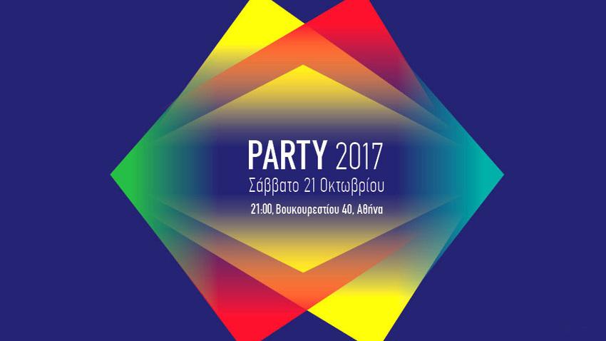 PARTY ARTENS 2017