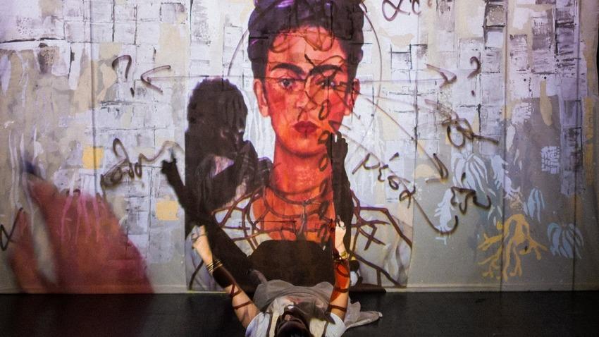 Frida Κι Άλλο  θέατρο 104