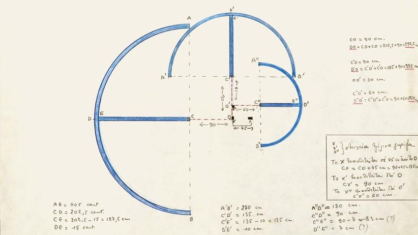 Kalfayan | Η επιφάνεια ως προέλευση, ο συλλογισμός ως προβλεπτικότητα στην εργασία της Ναυσικάς Πάστρα (1921-2011)