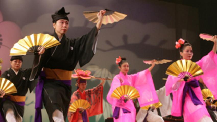 IZENA-no-KAI | Ιαπωνικοί παραδοσιακοί χοροί Ryukyu