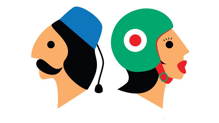 Φεστιβάλ των δύο Πολιτισμών: Ελλάδα – Ιταλία