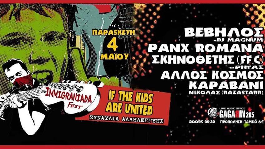 Immigraniada Festival :: If the Kids are United