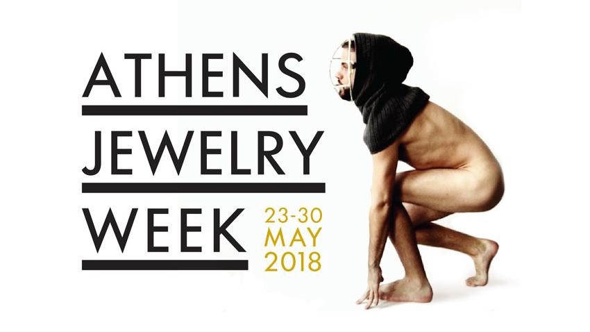 Τέχνη & Κόσμημα συναντιούνται στην Αθήνα για 3η χρονιά!