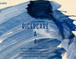 Ricercare a 4