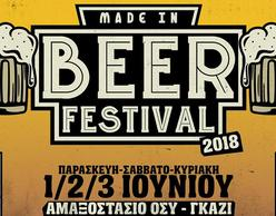 Made in Beer Festival 2018