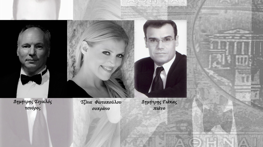 «ΘεΑθήναι»: ένα αφιέρωμα στην Αθήνα