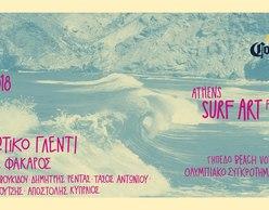 Surf Art Festival | Ικαριώτικο γλέντι με τον Νίκο Φάκαρο