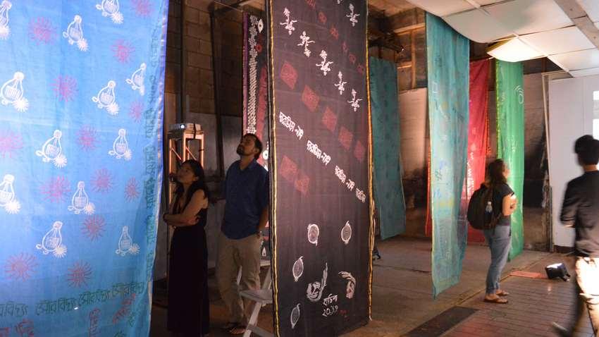 Monica Jahan Bose :: Footprint /Αποτύπωμα