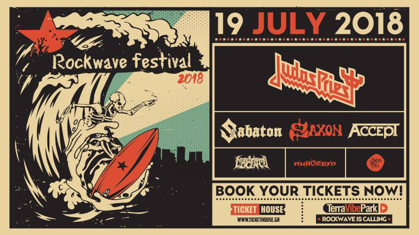 Οι Judas Priest στο Rockwave Festival!