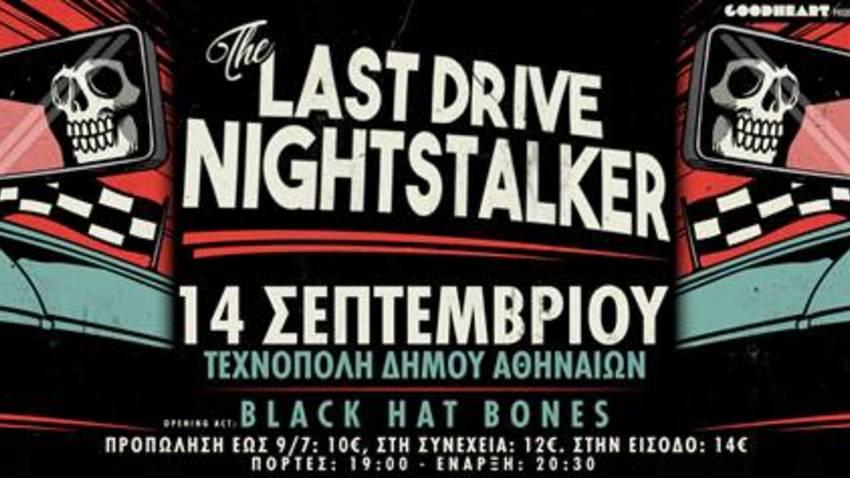 The Last Drive & Nightstalker live στην Τεχνόπολη