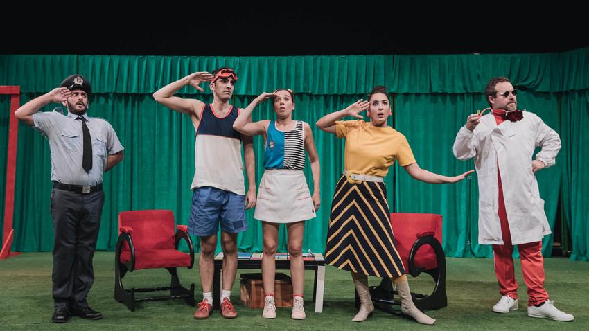 Ο Μορμόλης | Επετειακή παράσταση από τη Συντεχνία του Γέλιου
