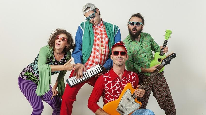 Μουσική και Φίλοι από τους Burger Project | Πόρτα