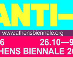 Η 6η Μπιενάλε της Αθήνας ΑΝΤΙ στο ιστορικό της κέντρο!