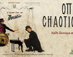Opera Chaotique :: Η κρυφή ζωή των ποιητών