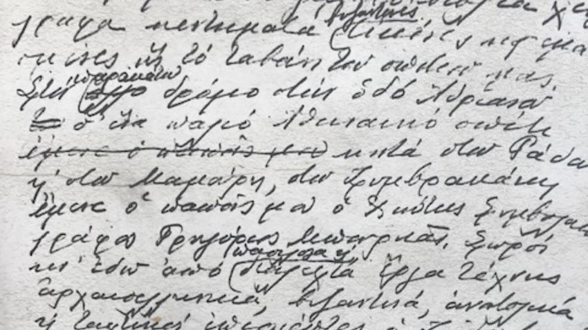 Η γενιά του '30 στο αρχοντικό Χατζημιχάλη με την εικαστική ματιά της Κατερίνας Χατζή