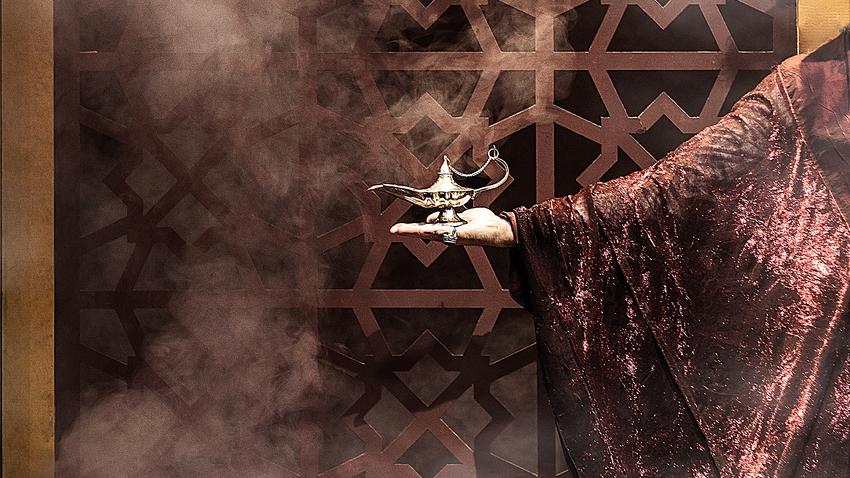 Αλαντίν | Θέατρο Τέχνης Κάρολος Κουν