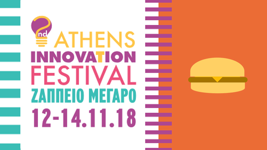 Τα Street Food and Tunes στο Athens Innovation Festival!