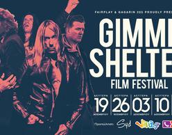Το Gimme Shelter Film Festival επιστρέφει στο Gagarin!