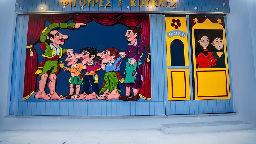 Οι «Φιγούρες και Κούκλες» στο νέο τους στέκι!