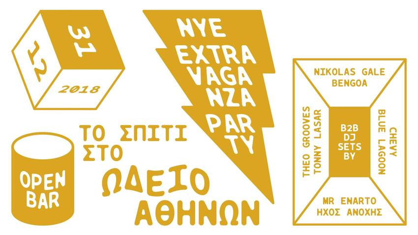 New Year's Eve Extravaganza Party στο Ωδείο Αθηνών
