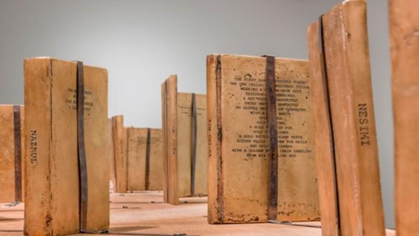 Έκθεση σύγχρονης τέχνης «Μετά τη Βαβέλ»