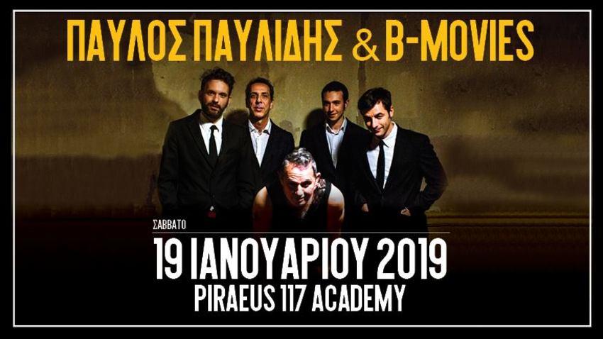 Ο Παύλος Παυλίδης & οι B-Movies επιστρέφουν στο Piraeus Academy!