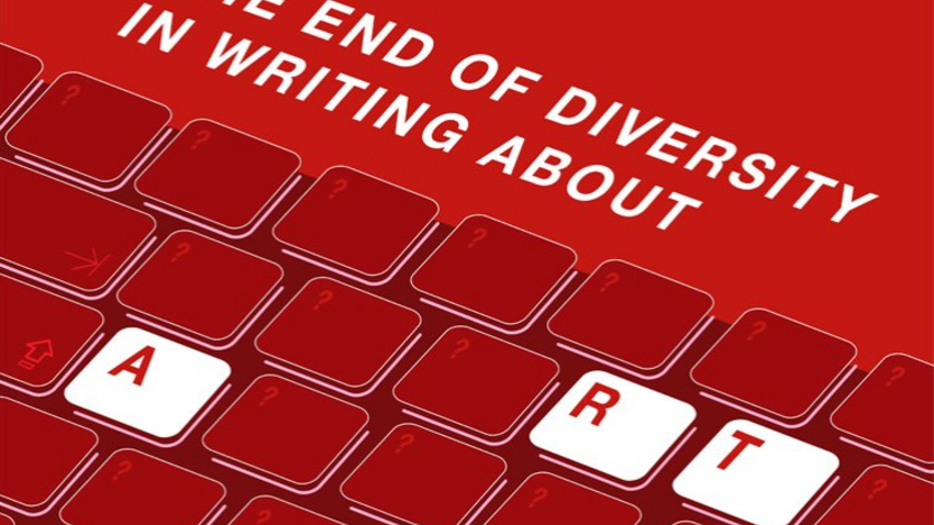 """""""The End of Diversity in Writing about Art"""" :: Διάλεξη του καθηγητή James Elkins"""