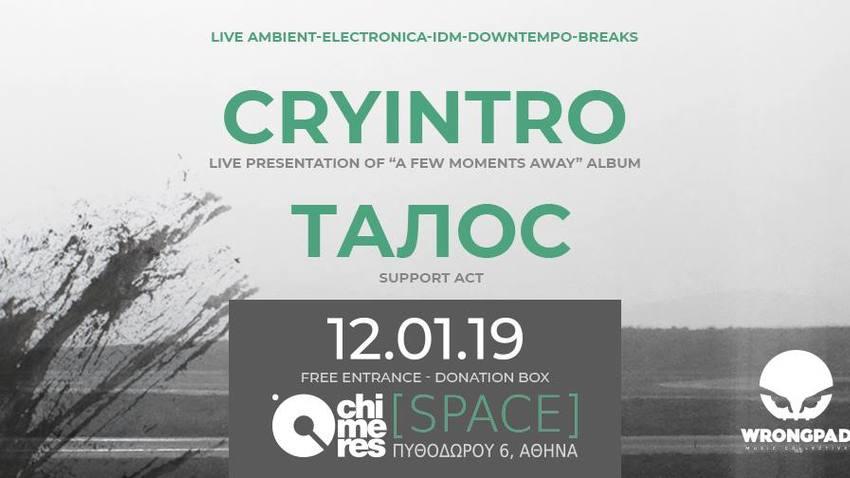 Cryintro & Талос   Chimeres.Space