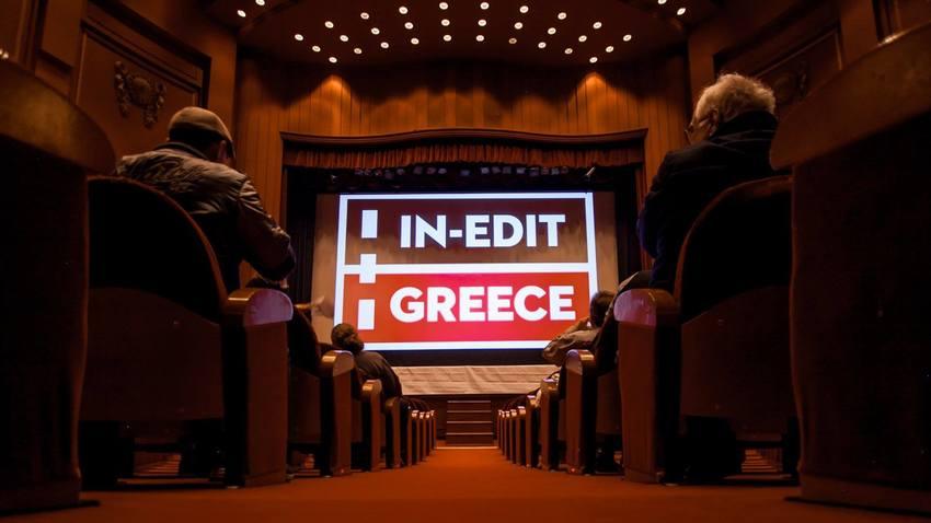 Το ΙN-EDIT Greece 2019 /// Athens Edition επιστρέφει!