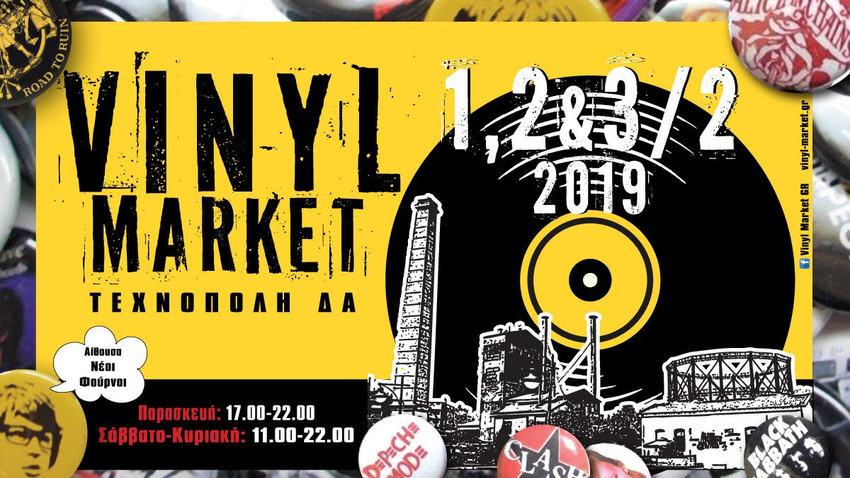Vinyl Market 2019