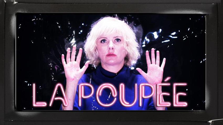 La Poupe με τη Θεοδώρα Τζήμου