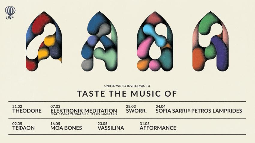 Taste the Music στην Αγγλικανική Εκκλησία του Αγ. Παύλου