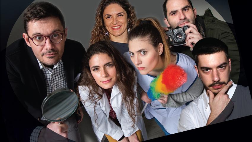 The Science of CSI: Έγκλημα στο Εργαστήριο | Μια πρωτότυπη επιστημονική θεατρική παράσταση