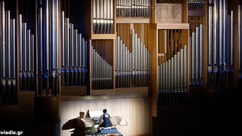 Γνωρίστε το εκκλησιαστικό όργανο του Μεγάρου!
