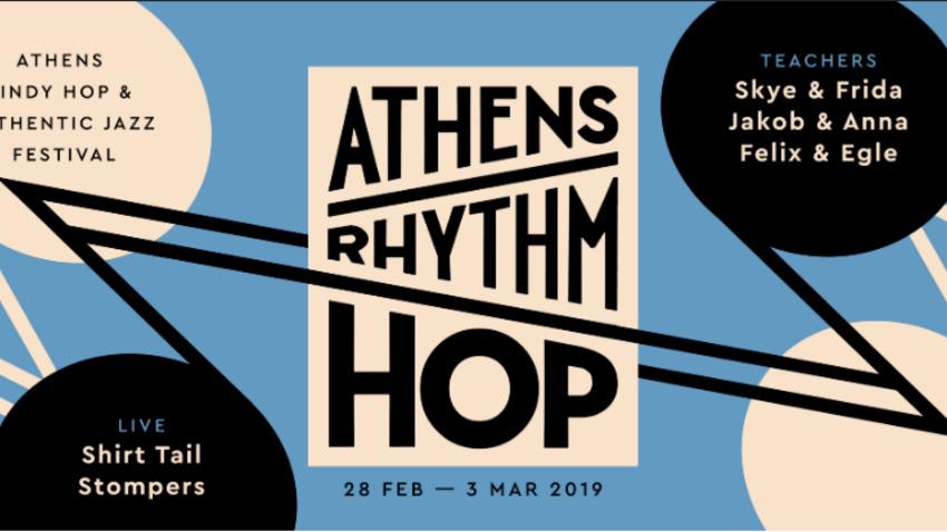 Athens Rhythm Hop 2019