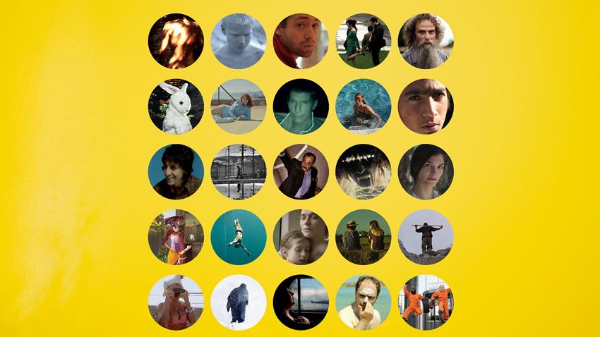 Η Ελληνική Ακαδημία Κινηματογράφου κλείνει 10 χρόνια και γιορτάζει!