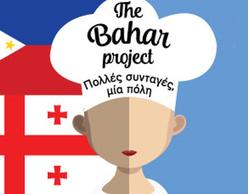 Bahar Project: 3η δράση με γεύσεις που ενώνουν!