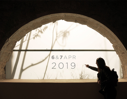 Open House Athens 2019 / Τα κτίρια της Αθήνας εκ των έσω!